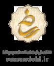 samandehi1